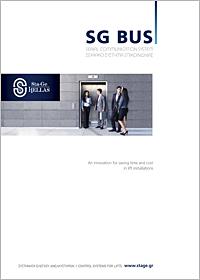 Aufzugsystem-Broschüren