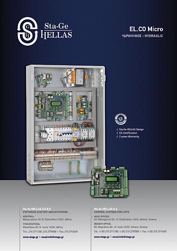 Aufzugsteuerungs-Broschüren